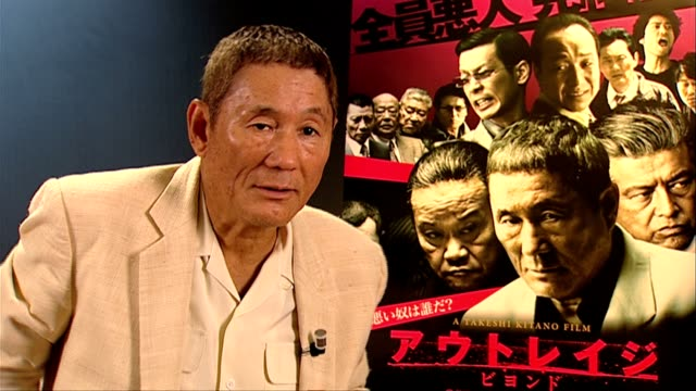 Takeshi Kitano on the predominance of male characters in his film at Outrage Beyond Interviews 69th Venice Film Festival on September 04 2012 in...