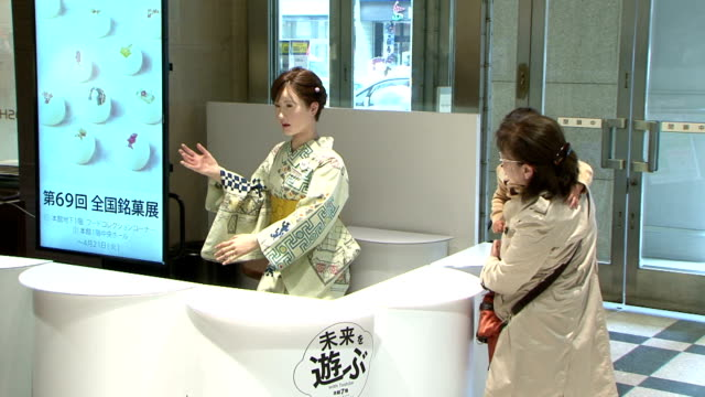 A talking humanoid robot appeared as a receptionist at the department store operator Isetan Mitsukoshi Holdings Ltd's flagship store in central Tokyo...