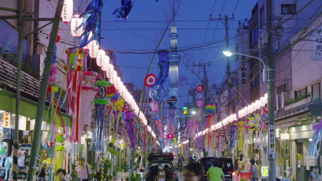 tanabata festival - paper lantern stock videos and b-roll footage