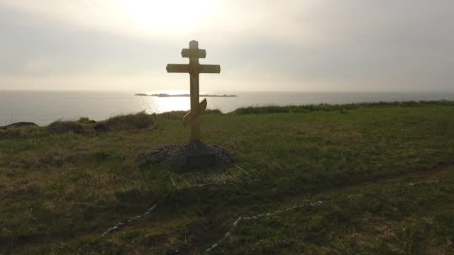 tanfilyev 島 (レッサー千島の鎖) - キリスト教点の映像素材/bロール