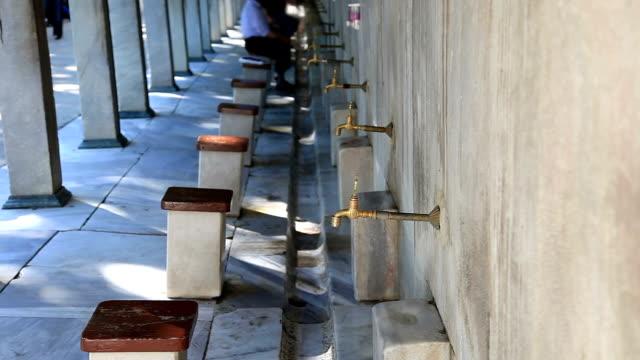 HD: Taps in a Blue Mosque