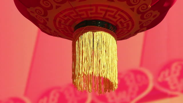 stockvideo's en b-roll-footage met ls la cu tassels of red lantrens/xian,shaanxi,china - zoom out
