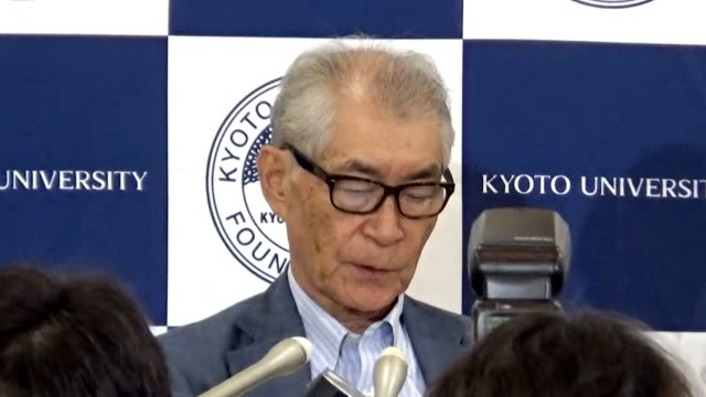 Tasuku Honjo expresses gratitude after being named as cowinner of this year's Nobel Prize in Physiology or Medicine at an Oct 1 news conference...