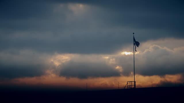 Tattered Flag Silhouette