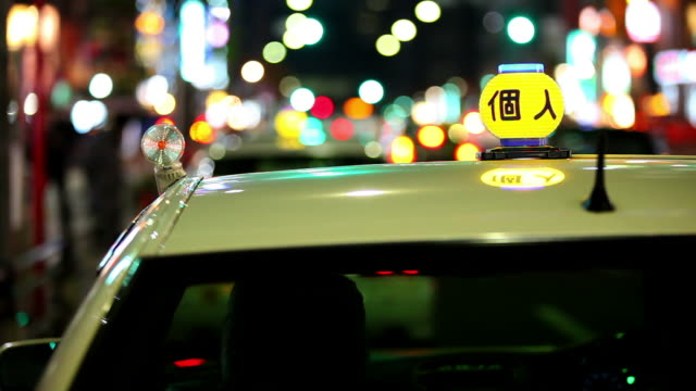 HD: Taxi at night in Tokyo