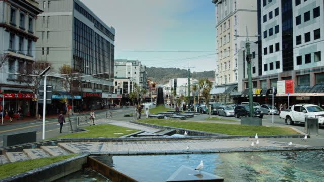 Te Aro Park, Wellington - Slow Motion