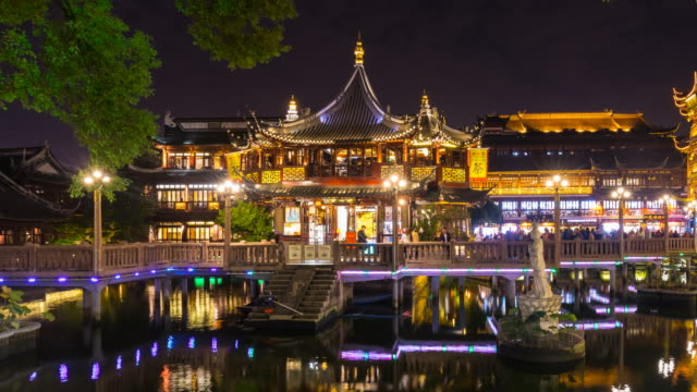 TL ZO Teahouse in Yu Garden at night