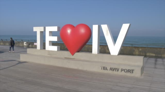tel aviv sign in old tel aviv port area, tel aviv, israel, middle east - tel aviv stock videos & royalty-free footage