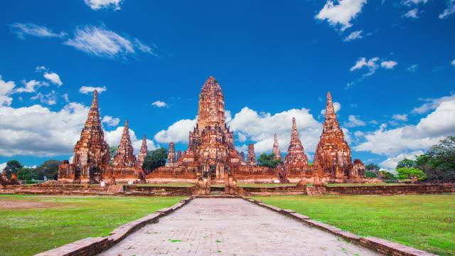寺院 chaiwatthanaram 測定に乗る歴史公園、タイます。 - バンコク県点の映像素材/bロール