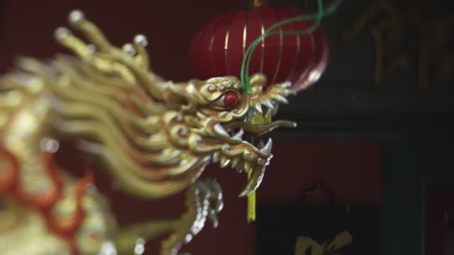 vídeos y material grabado en eventos de stock de temple dragon - dragon chino