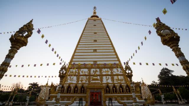 Temple in Ubon Ratchathani Thailand.