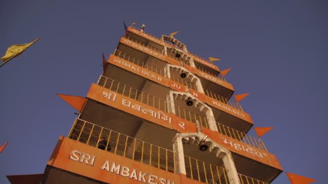 vídeos de stock, filmes e b-roll de temple - india - rishikesh