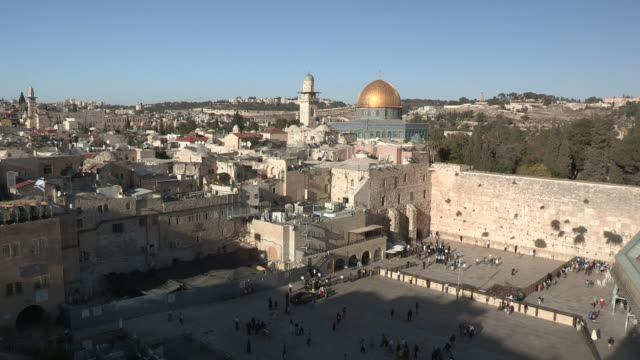 Temple Mount and Western Wall, Jerusalem, Israel