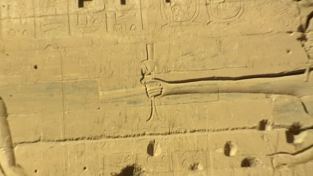 cu, zo, temple of edfu, egypt - relief carving stock videos & royalty-free footage