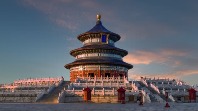 vidéos et rushes de t/l zo temple of heaven / beijing, china - temple du ciel