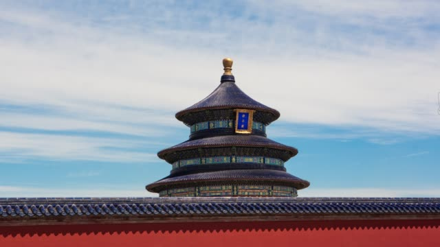 t/l temple of heaven / beijing, china - temple of heaven stock videos & royalty-free footage