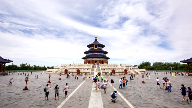 ws zi temple of heaven / beijing, china - temple of heaven stock videos & royalty-free footage