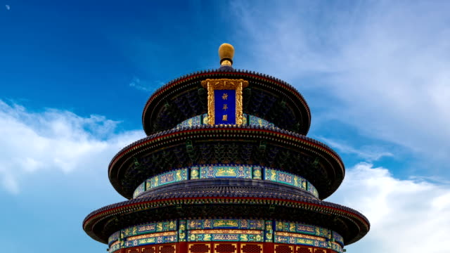 vidéos et rushes de t/l ws zo temple of heaven / beijing, china - temple du ciel