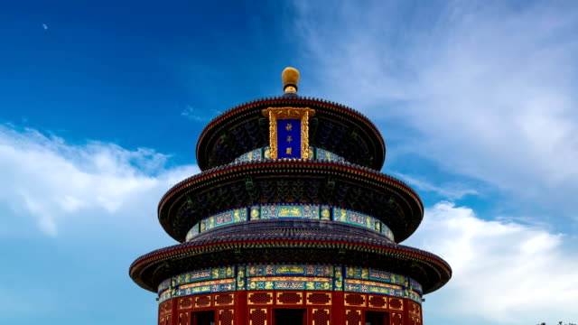 t/l ws zi temple of heaven / beijing, china - temple of heaven stock videos & royalty-free footage