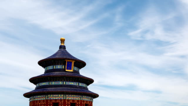 t/l ws temple of heaven / beijing, china - temple of heaven stock videos & royalty-free footage