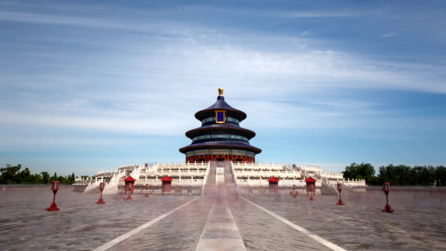 vidéos et rushes de t/l ws zi temple of heaven / beijing, china - temple du ciel