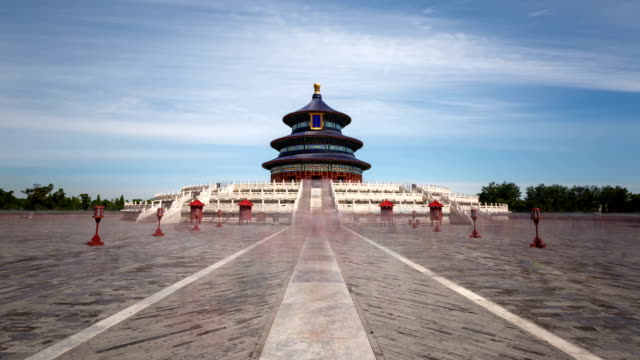T/L WS TU Temple Of Heaven / Beijing, China