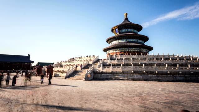 t/l of temple of heaven in beijing, china. - temple of heaven stock videos & royalty-free footage