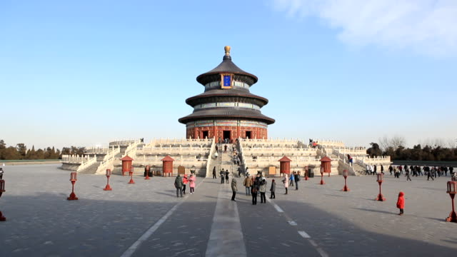 Temple of Heaven in Beijing from down to up