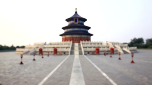 temple of heaven park - beijing stock videos & royalty-free footage