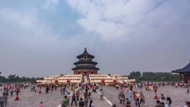 T/L WS LA PAN Temple of Heavens / Beijing, China
