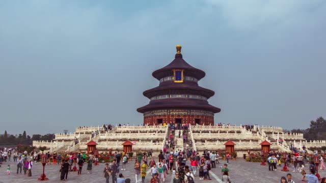 T/L MS LA PAN Temple of Heavens / Beijing, China