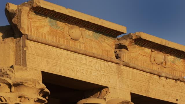 t/l, zo, ws, temple of kom ombo, egypt - egitto video stock e b–roll