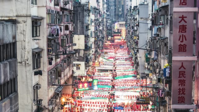 t/l zi temple street at dusk / hong kong - chinese culture stock videos & royalty-free footage