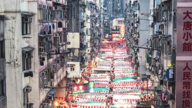 t/l ws ha zo temple street market at dusk / hong kong - temple street market stock videos and b-roll footage