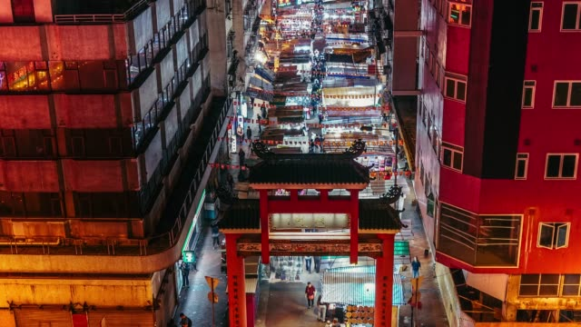 temple street night market, hong kong, timelapse - chinese culture stock videos & royalty-free footage