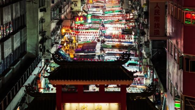 t/l ws ha td temple street night market / hong kong - temple street market stock videos and b-roll footage