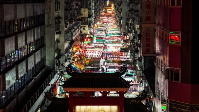 t/l ws ha temple street night market / hong kong - temple street market stock videos and b-roll footage