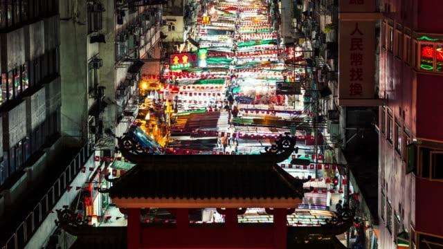 t/l ha tu temple street night market / hong kong - temple street market stock videos and b-roll footage