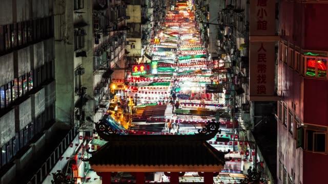 t/l ha zo temple street night market / hong kong - temple street market stock videos and b-roll footage