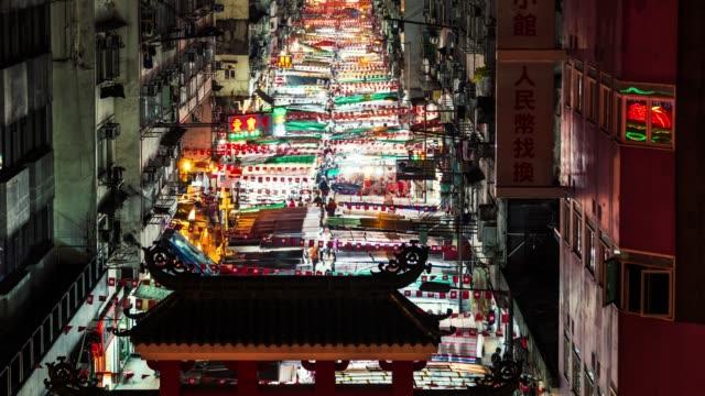 t/l ws ha pan temple street night market / hong kong - temple street market stock videos and b-roll footage