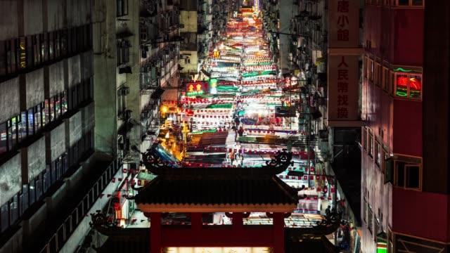 t/l zi temple street night market / hong kong - temple street market stock videos and b-roll footage