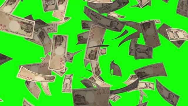 ten thousand yen note, japanese currency, raining money green screen chroma key background 4k stock video - yen sign stock videos & royalty-free footage