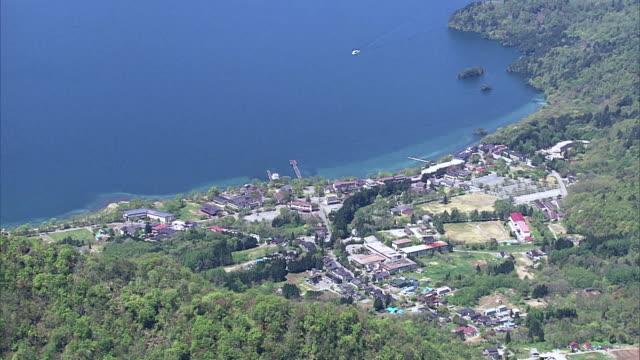 tender green wraps lake towada - aomori prefecture stock videos & royalty-free footage