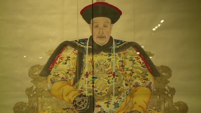 tesoros de la ciudad prohibida china el palacio desde el que reinaron los emperadores de las dinastias ming y qing y que permanecio oculta al resto... - ming stock videos & royalty-free footage