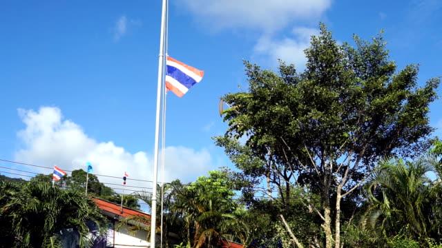 Thai flag at half-mast in honour of King Bhumibol Adulyadej