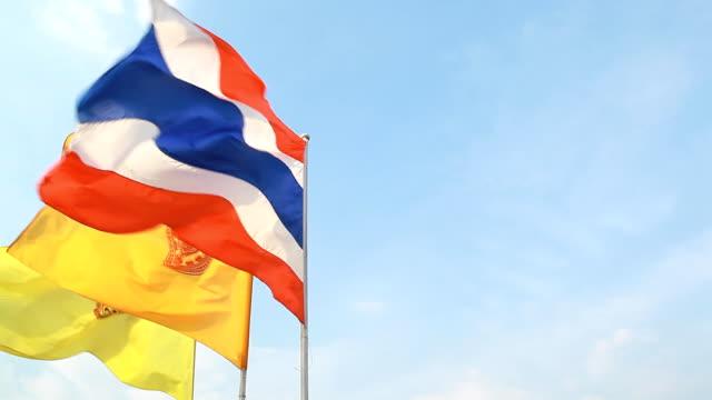 Drapeau thaïlandais.