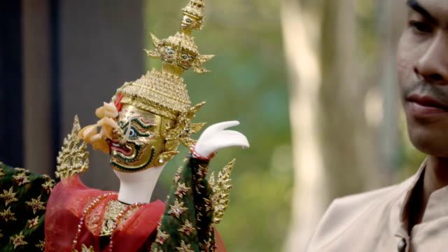 vídeos y material grabado en eventos de stock de thai puppet show - marioneta