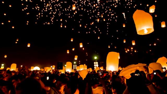 Thailand sky lantern Traditional Festival.