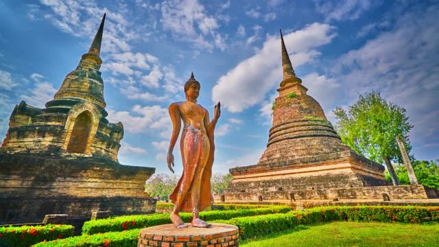 vídeos y material grabado en eventos de stock de tailandia. symboal. parque histórico. - tailandés