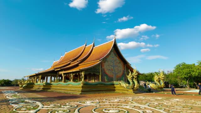 vídeos de stock, filmes e b-roll de templo de tailândia. - templo